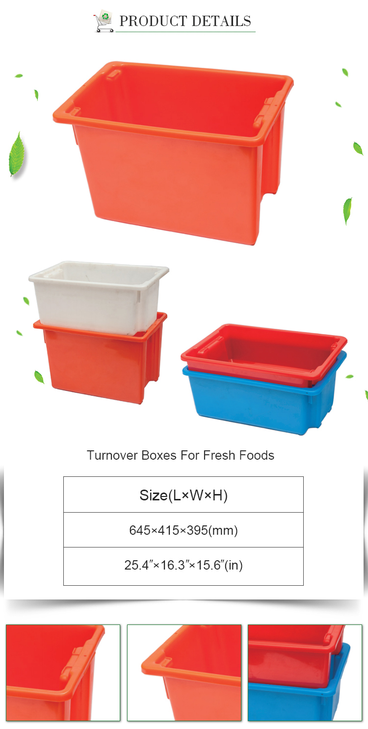 Factory supply plastic container for fish farming fish plastic storage containers