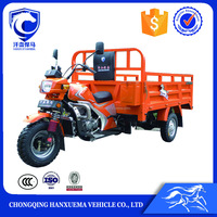 motorized driving type and cargo use for three wheel garbage tricycle