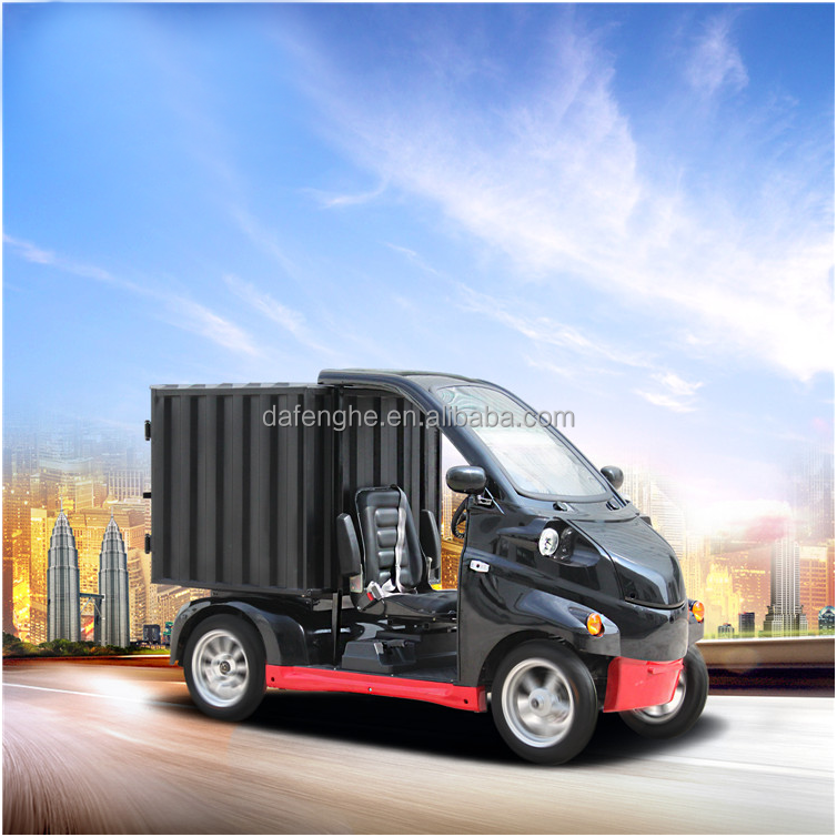 small electric cargo van