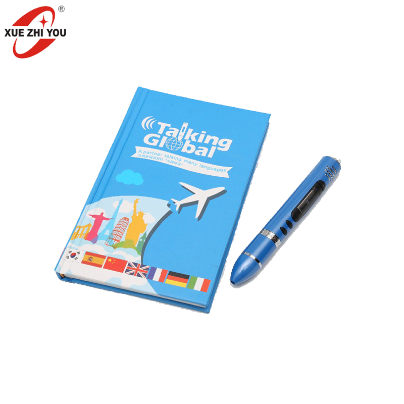 Magic reading pen suppliers 14 languages talking global oid code technology book OEM ODM