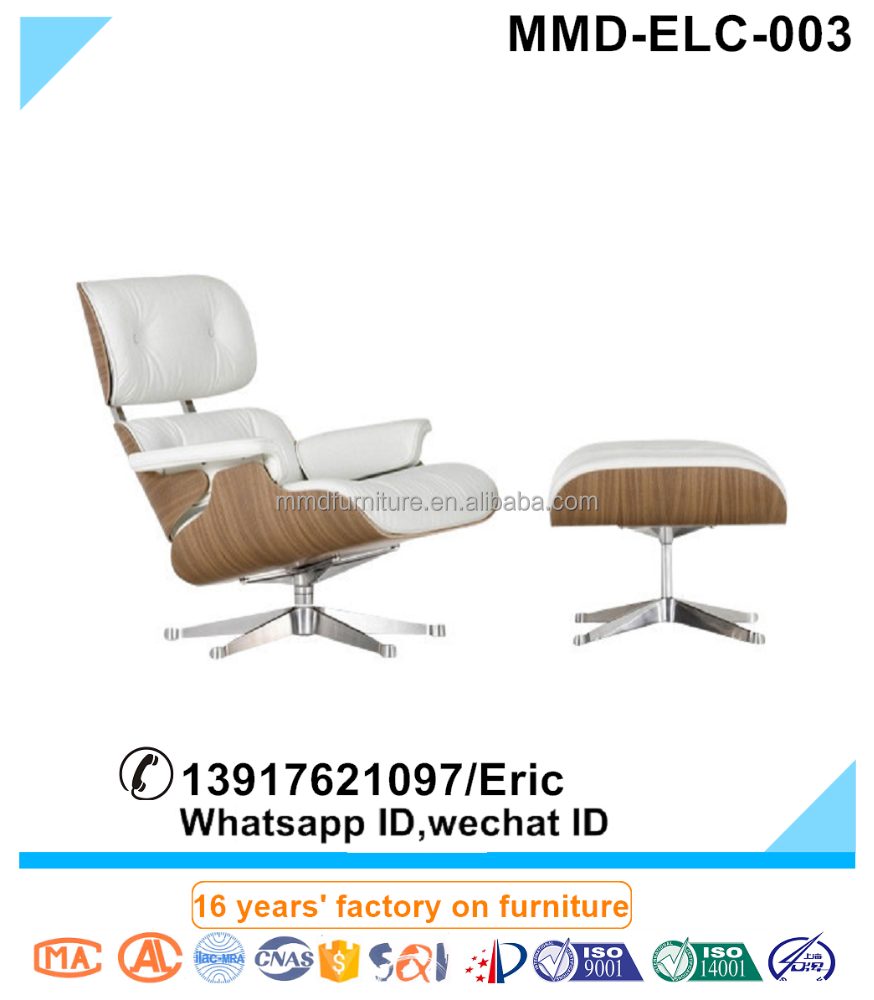 Full Grain Aniline Leather Emes Lounge Chair With Ottoman,Factory Sale Emes Chair Lounge Leather And Ottoman