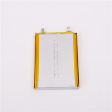 Advanced technology custom 3.7v 6000mah lithium polymer rechargeable battery