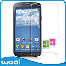 High Quality Tempered Glass Screen Protector for Samsung Galaxy S4 Active i9295