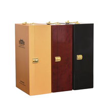 Wholesale luxury wooden wine box a gift box custom box with your own logo