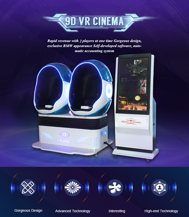 fantasy experience Electric Virtual Reality cinema 9D Cinema egg Simulator 9d vr cinema
