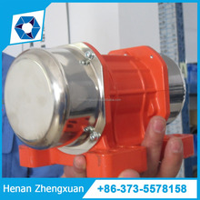 china suppliers OLI 24V vibration motor