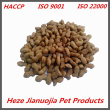 1.5 KG Dry Cat Food Item Bulk Dry Fish Shape Cat Food