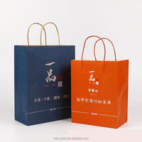 Wholesale Custom Craft Different Types of Paper Bags