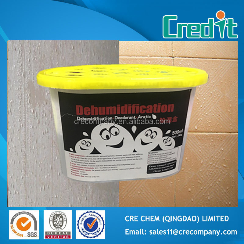Damp proof 500g super dry prill desiccant in box from china