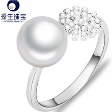 Best seller perfect design cheap good quality cultured freshwater pearls rings