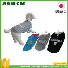 2017 hot sale customized size custom plain pet dog clothes,wholesale plain dog t-shirts