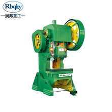 10 Ton can operated punching machine Punch Press Machine