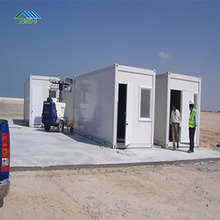 Prefabricated container house accommodation units