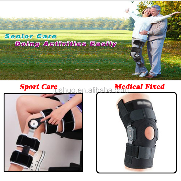 Good Quality Medical Artificial Knee Joint Manufacturer