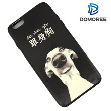Funny Noctilucent soft TPU phone case with single dog pattern custom print cell phone case