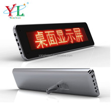battery powered portable led table display scrolling message sign