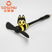 Portable Cartoon Designs Cute Bee USB Charge Fan