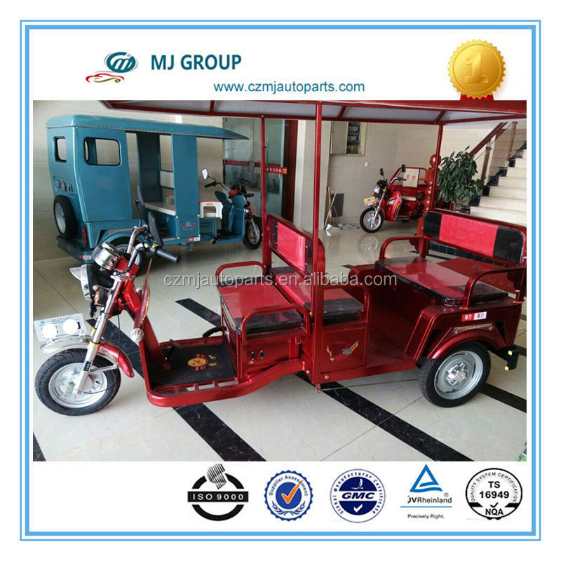 cheap motorized cargo three wheel electric tricycle for adults