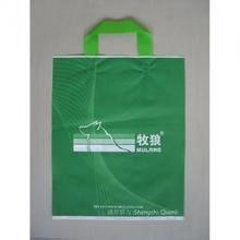 OEM Merchandise Cheap Wholesale Printed Biodegradable Plastic Gift Bag