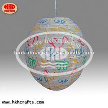 fashion colorful handicraft lampshade/wholesale egg shape paper lantern/handmade egg shape paper crafts
