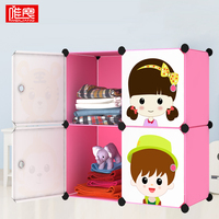 2016 baby plastic removable wardrobe,Bedroom furniture type and assemble plastic portable wardrobe