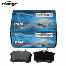 Auto Brake Pad for Citroen with Emark Certification