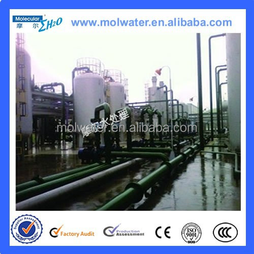 China Industrial Compact Reverse Osmosis River Water Purification System