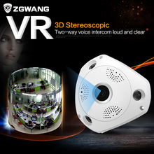HD 960P 360 degree fisheye panorance home security sureillance system ip camera wifi