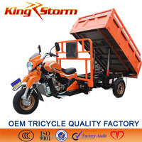 KST250ZH-3 250cc tricycle water cooling hydraulic lifter china tricycle cheap price