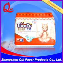 baby print adult diaper sleepy baby diaper manufacturers in china