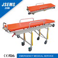 EMS-D205 Use-safely Emergency Trolley
