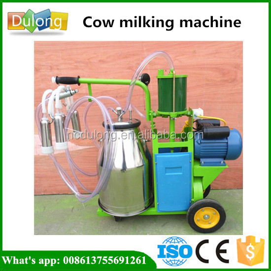 New arrival hot sale Piston cow milking machine
