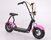 front/rear suspenion 800w lithium electric motor mini fashion foldable electric scooter only 35kgs