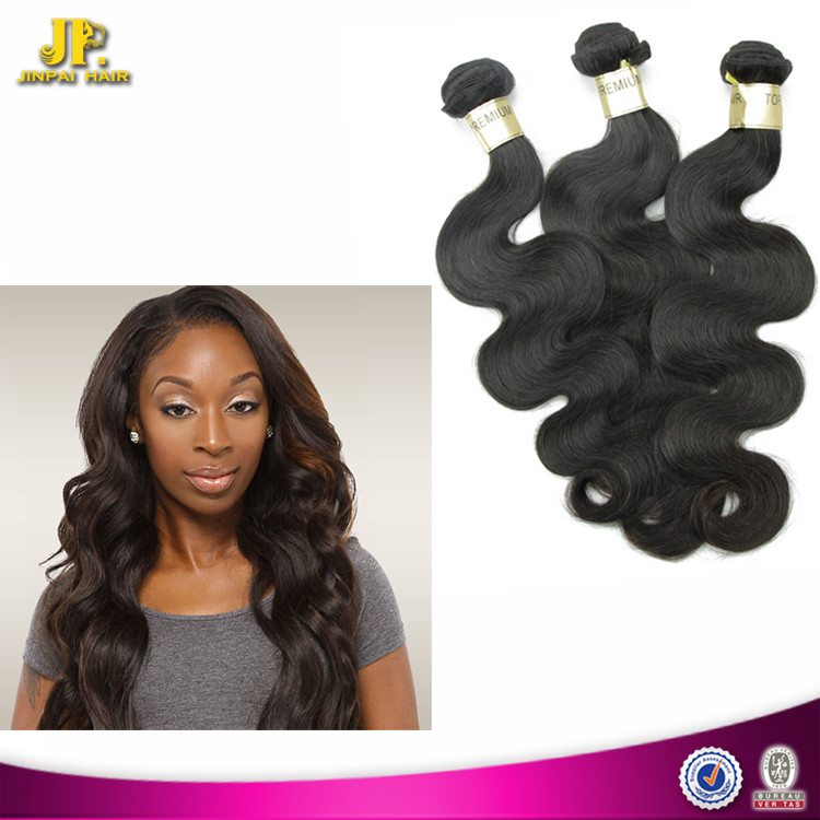 JP Hair Unprocessed Malaysian 24 Inch Human Hair Weave Extension
