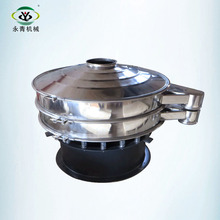 Rotary vibro machine electric vibrating industrial flour sifter