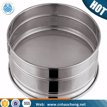 Stainless steel 10 50 70 micron mesh flour sifter test sieve screen mesh