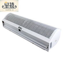 Hot Sale Strong Wind Door/ Wall/Window Air Curtain