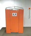 Guangdong New Energy Technology Outdoor Public Toilet Dry