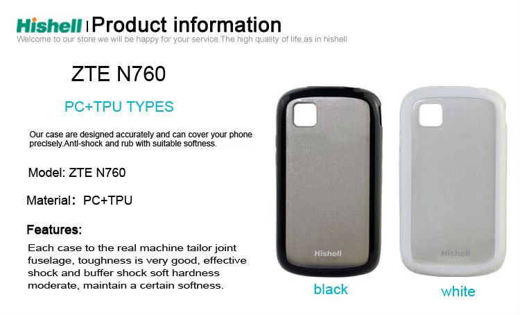 for ZTE N760 mobile phone accessories 2012