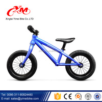 2016 Cool design Cheap Child Balance Mountain Bike/Specail Baby push Balanced Bike/Harmless Pass CE Kids Balance Bike for 3 Year