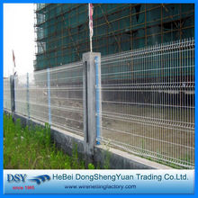 HOT SALE! livestock farm fence(28 years' factory)
