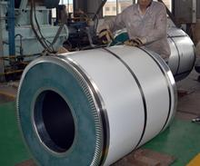 hot rolled galvanized sgcc galvanized steel prices coil