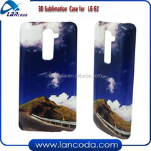 2014 newest sublimation mobile case for LG G2 mobile cover,with 3d vacuum machine heating tool