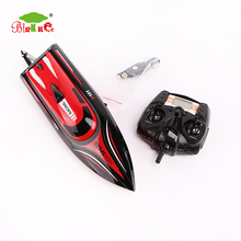 2018 Hot-selling 1:16 4w 2.4G rc fishing boat