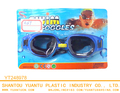 Silicone eyewear strap swimming Glasses for Kids Swim Goggles