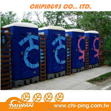 outdoor hiking prefab house portable toilet with urinal