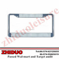 Zinc Alloy Blank Double Panel License Plate Frame