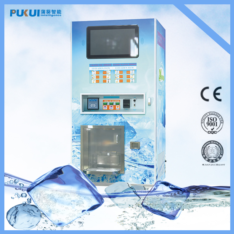 Ice Vending Machine with LCD/Ice Vending Machine 24 hour serve