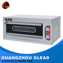 2016 Glead HOT SALE!!! Used automatic baking tools and equipment