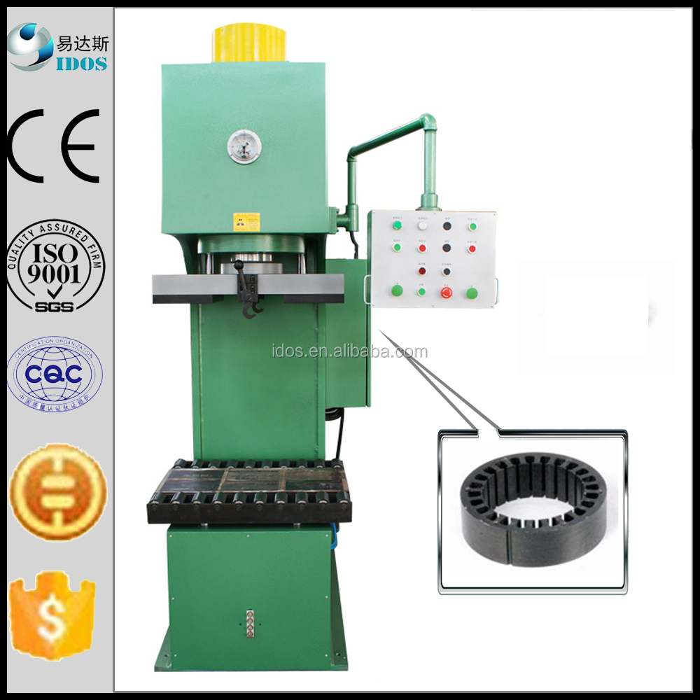Laboratory hydraulic press, logo press machine, 50 ton power press machine